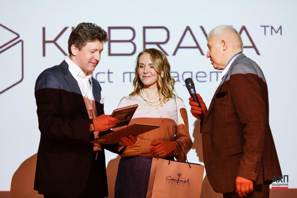 Permalink to:Награждение победителей Независимой межотраслевой профессиональной премии «Административный директор 2019 года»